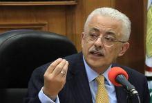 Photo of قرارات هامة من وزير التربية والتعليم للتيسر علي الطلاب