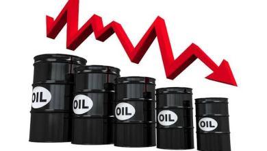 Photo of انهيار أسعار النفط يعمق خسائر الأسواق الخليجية.. والتراجعات تتجاوز 10%