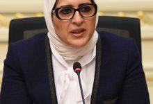 Photo of وزيرة الصحة: تعزي أسر المتوفين بـ كورونا وتطمئن علي الفرق الطبية بمستشفيات العزل