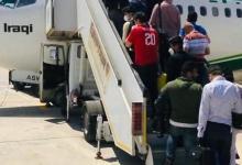 Photo of إنطلاق رحلتين للخطوط الجوية العراقية من مطار القاهرة لإعادة 324 عراقيا