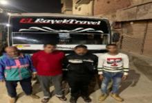 Photo of ضبط عدة أشخاص بالقاهرة لقيامهم بسرقة سيارة مراجع حسابات بإحدى الجهات الحكومية