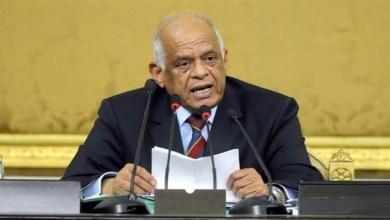 Photo of عبد العال يحيل إلى اللجان البرلمانية تعديل بعض أحكام قانون الطوارئ