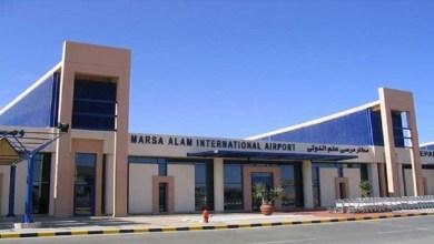Photo of مطار مرسى علم يستقبل طائرة من جزر المالديف على متنها 152 مصريًا