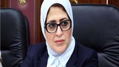 Photo of وزيرة الصحة تطمئن على الفرق الطبية المصابة بفيروس كورونا