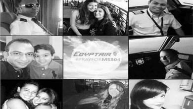 Photo of مصر للطيران تحيي ذكرى ضحايا «طائرة باريس»