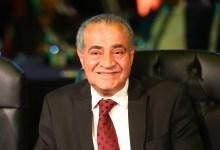 Photo of وزير التموين … استلام مليون طن قمح محلى خلال أسبوعين من بدء التوريد.