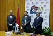Photo of قطاع الأعمال العام يوقع بروتوكول مع اتحادي الغرف التجارية والصناعات للتعاون بشأن الكتالوج الإلكترونى