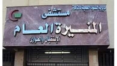 Photo of استقالات جماعية لأطباء مستشفي المنيرة عقب وفاة زميلهم مصاب بفيروس كورونا