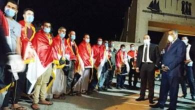 Photo of الإفراج عن ٢٣ عاملاً مصريًا محتجزين في ليبيا وإعادتهم إلى أرض الوطن