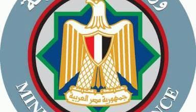 Photo of انطلاق التشغيل التجريبي لمنظومة الفاتورة الضريبية الإلكترونية لأول مرة في مصر
