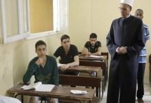 """Photo of """"الأزهر""""يعلن جداول ومواعيد امتحانات الشهادة الثانوية"""