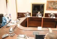 Photo of وزيرة الصحة توجه بتكثيف المرور على الصيدليات للتأكد من توافر الأدوية والمستلزمات الطبية
