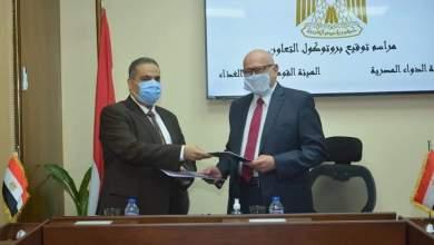 Photo of توقيع بروتوكول تعاون بين الهيئة القومية لسلامة الغذاء وهيئة الدواء المصرية