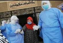 Photo of خروج أكبر معمره عمرها 96 عاما دخلت من بداية أزمة الكورونا