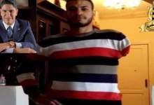 Photo of أبو هشيمه يرد على إستغاثة حسام بتر ذراعه أثناء العمل بالإسكندرية