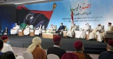 Photo of السيسى يوجه رسائل قوية فى مؤتمر القبائل الليبية تمهيدا لدخول ليبيا