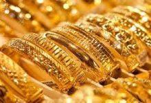 Photo of مفاجأة غير متوقعة، أسعار الذهب تتراجع اليوم الثلاثاء