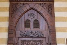 Photo of دار الإفتاء: الحسد والعين حق.. حصنوا أولادكم وبيوتكم بكلمات الله التامات
