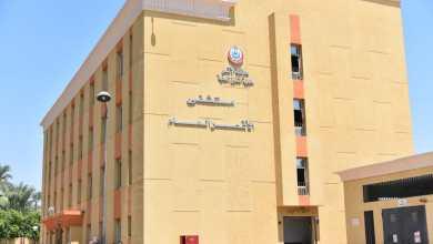 Photo of زايد: تخصيص مستشفى الأقصر العام لعلاج الوافدين إلى مصر