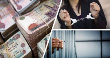 Photo of ضبط تشكيل عصابي يضم جنسيات أجنبية تخصص الاستيلاء على أموال المواطنين