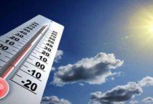 Photo of غدا طقس مائل للحرارة بالقاهرة والرطوبة 80% والعظمى 34 درجة