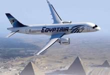Photo of مصر للطيران: تسيير غدا 28 رحلة طيران لعدد من الدول