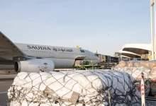 Photo of مركز الملك سلمان الإغاثة يرسل أول إمداداته للبنان