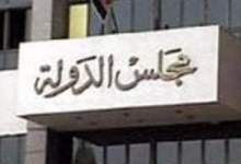 Photo of المستشار الوهمى أحمد هلال ينصب على 33 شابا بقرار وهمى لتعيينهم بمجلس الدولة