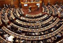 "Photo of مقترح برلمانى بتبنى ""البنك المركزى"" مبادرة بإتاحة قرض يسدد على 7 سنوات بفوائد رمزية"