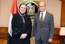 Photo of وزيرة التجارة تبحث مع سفير المجر بالقاهرة مستقبل العلاقات الاقتصادية