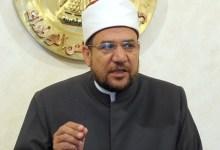 Photo of جمعة: تجديد تعيين الشيخ محمد كيلاني مديرا عاما للمساجد الحكومية