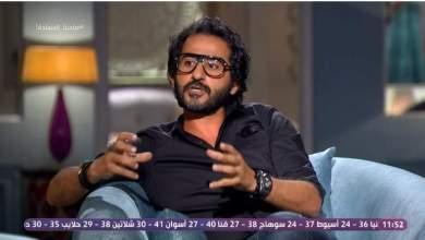 """Photo of أحمد حلمي: """"طلبت 40 ألف في أول إعلان لشراء شبكة منى زكي"""""""