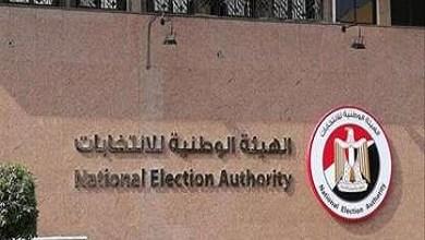 Photo of الوطنية للانتخابات تختتم قبول طلبات الترشح لانتخابات النواب بعد الغد