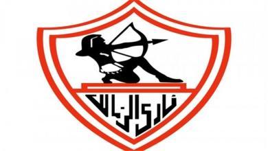 Photo of الزمالك يتأهل لربع نهائي كأس مصر بفوزه الصعب على سموحة 2-1