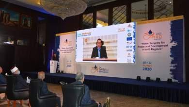 """Photo of بدء فعاليات أسبوع القاهرة للمياه 2020 تحت شعار """"اﻷمن المائي من أجل السلام والتنمية"""""""
