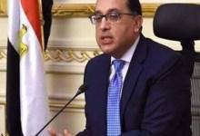 Photo of مدبولي: يستعرض تقريرا حول منظومة الشكاوى الحكومية الموحدة بمجلس الوزراء
