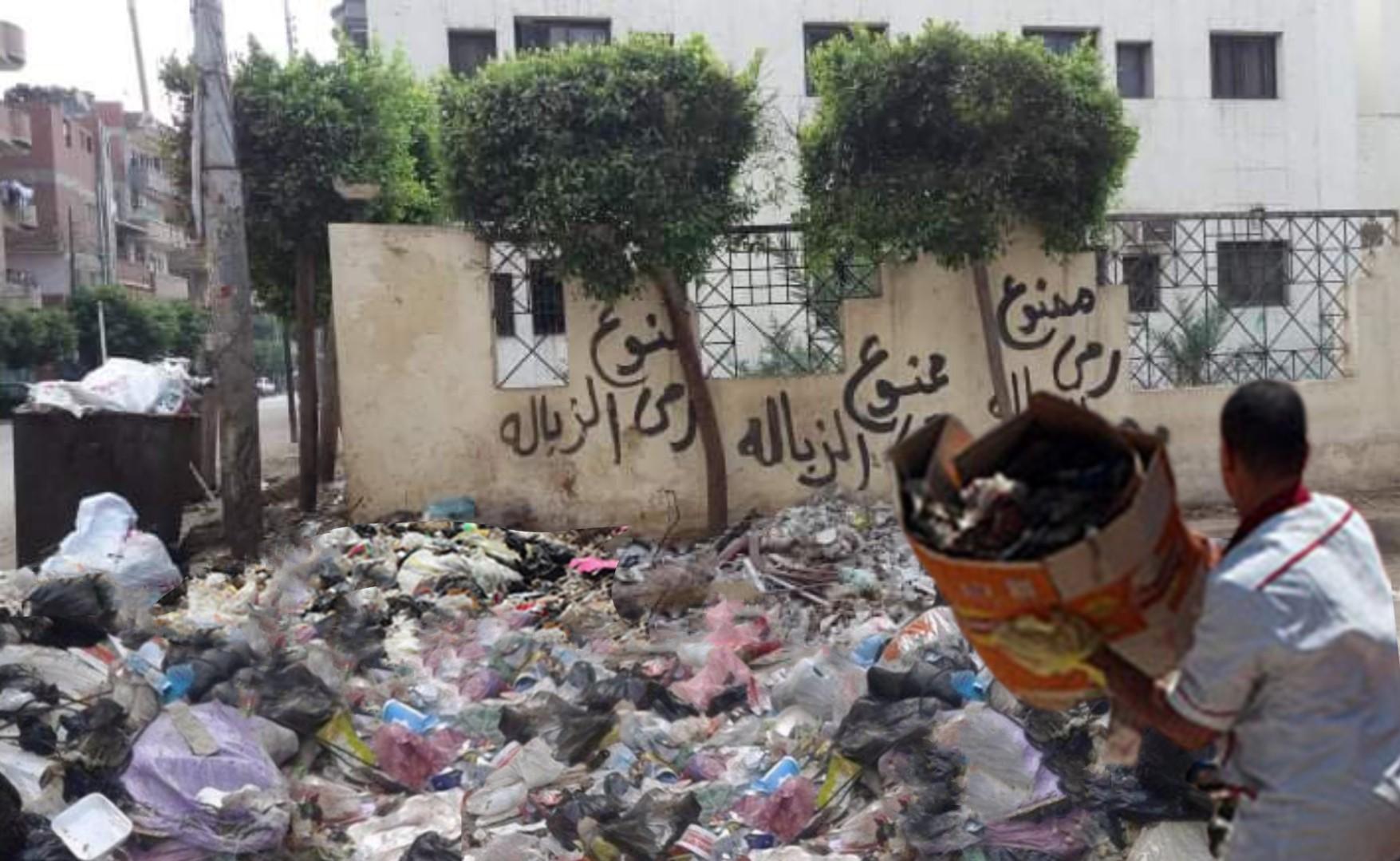القمامة تحاصر قصر ثقافة كفر شكر