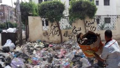 Photo of أكوام القمامة تحاصر قصر ثقافة كفر شكر