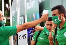 Photo of الكاف يؤجل رسميا مباراة الزمالك والرجاء لـ 1 نوفمبر والنهائى فى موعده