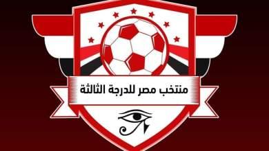 Photo of إطلاق فكرة منتخب مصر للاعبي للدرجة الثالثة…نوفمبر القادم