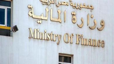 "Photo of جمارك ""الدخيلة"" و""السخنة"": تحصيل 3 مليارات جنيه ضرائب ورسوم في أكتوبر"