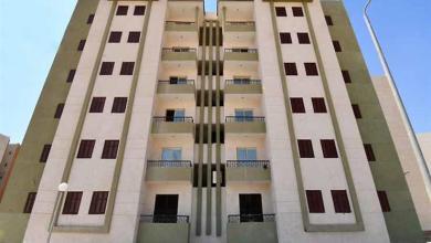 Photo of لمدة شهر إعفاء من غرامات التأخير حال سداد كامل مستحقات المتأخرة للوحدات السكنية