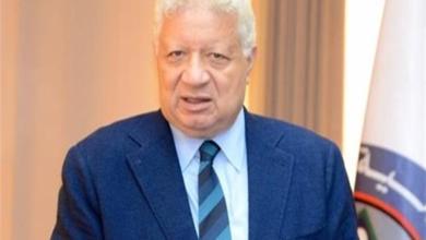 Photo of مجلس إدارة نادي الزمالك يؤكد عدم صحة التصريحات المنسوبة لرئيس النادي