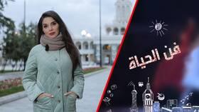 Photo of مهرجان قازان الدولي للسينما الإسلامية يستضيف أفلاما عربية