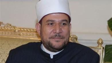 Photo of الأوقاف: اللغة الأوردية أحدث ترجمات الأوقاف لمعاني القرآن الكريم