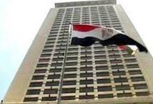 """Photo of """"الخارجية"""": انطلاق جولة الإعادة للمرحلة الأولى للمصرين بالخارج الخميس"""