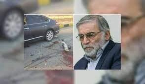 """Photo of إيران توجهه أصابع الإتهام إلى إسرائيل في اغتيال العالم النووي الإيراني """"محسن فخري زاده"""""""