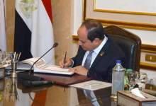 Photo of قرار جمهوري بالموافقة على اتفاقية مع بنك الإمارات دبي الوطني