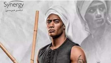 """Photo of اعتذار النجوم عن مسلسل """"موسى"""" لمحمد رمضان"""