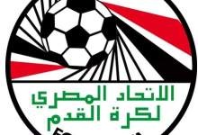 Photo of الصفحة الرسمية لإتحاد الكرة تحذف خبر إصابة محمد صلاح